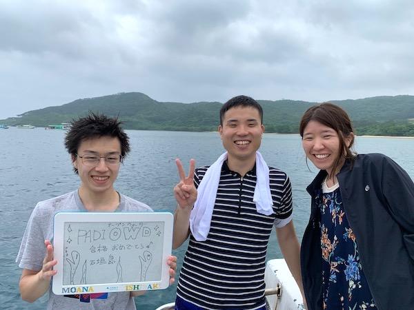 石垣島オープンウォーター講習2019年4月28日