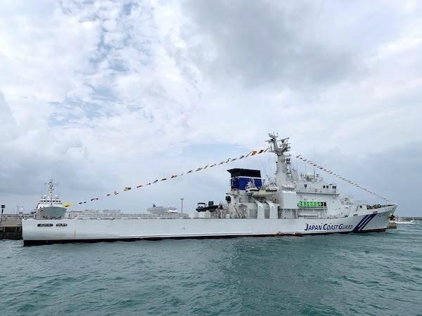 令和海保の船
