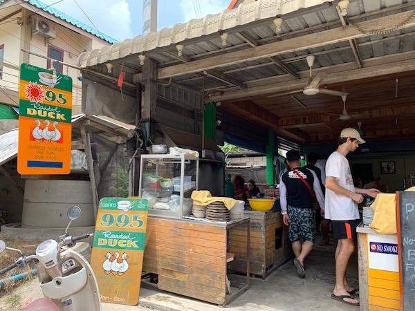 タイ(タオ島)995duck