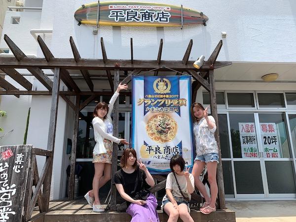 石垣島PADIオープンウォーターのランチ2019年7月9日