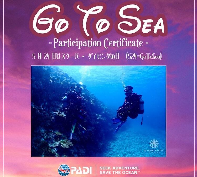 PADI5月24日はGO TO SEA(海へ行こう!)スキューバダイビングの日【沖縄石垣島モアナ】